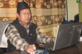 Office Dhane